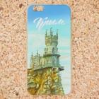 Чехол для iPhone 6 телефона «Крым» (Ласточкино гнездо), 7 х 14 см