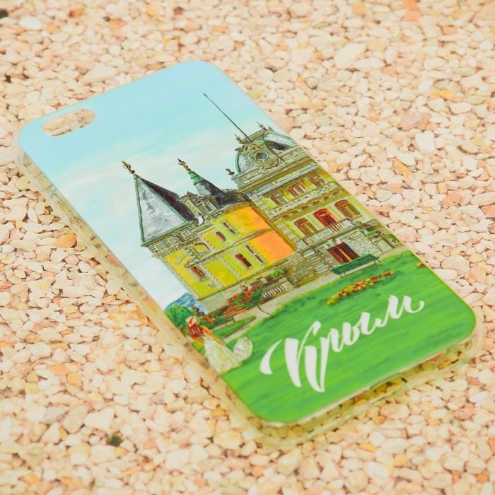 Чехол для iPhone 6 телефона «Крым» (Массандровский дворец), 7 х 14 см