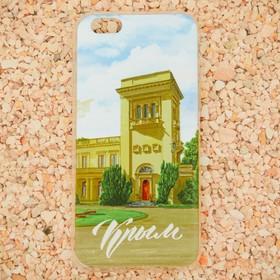 Чехол для телефона iPhone 6 «Крым. Ливадийский дворец»