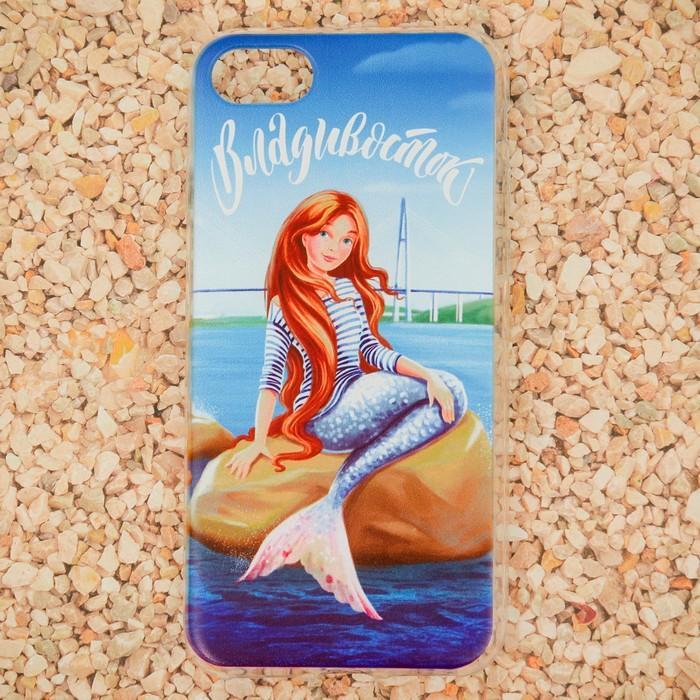 Чехол для iPhone 7 телефона «Владивосток» (русалка), 7 х 14 см