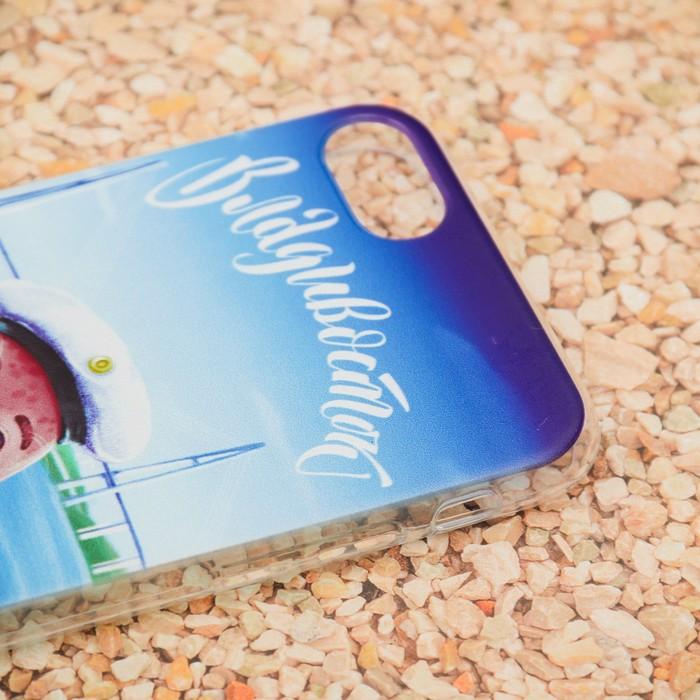 Чехол для iPhone 7 телефона «Владивосток» (морской котик), 7 х 14 см