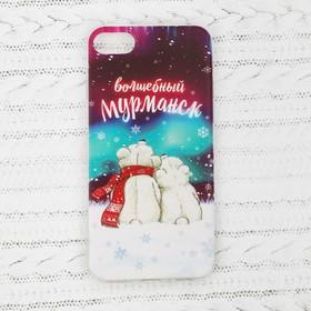 Чехол для телефона iPhone 7 «Мурманск. Мишки»