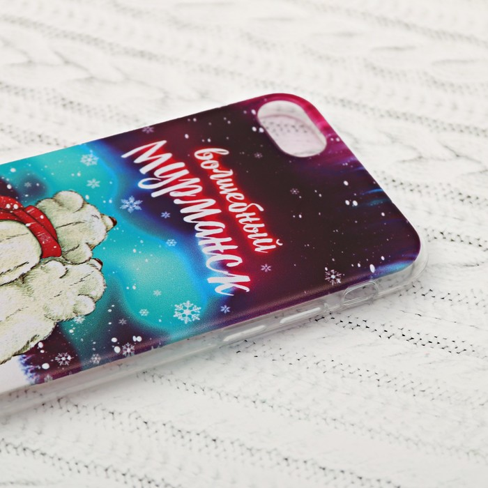 Чехол для iPhone 7 телефона «Мурманск» (мишки), 7 х 14 см
