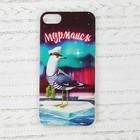 "Чехол для телефона ""Мурманск"" (чайка,айфон 7), 7 х 14 см"