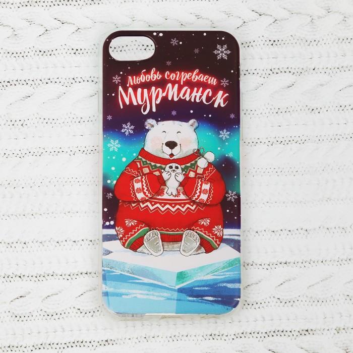 Чехол для iPhone 7 телефона «Мурманск» (мишка), 7 х 14 см