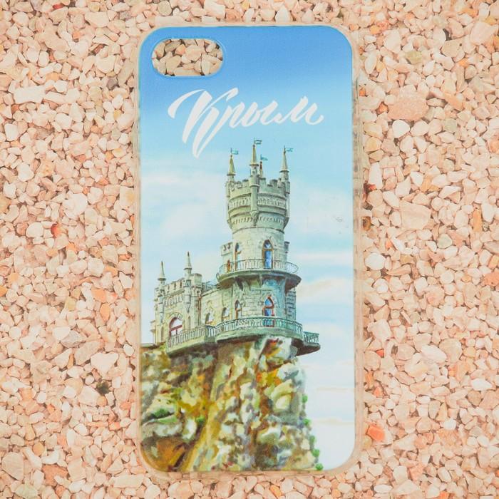 Чехол для iPhone 7 телефона «Крым» (Ласточкино гнездо), 7 х 14 см