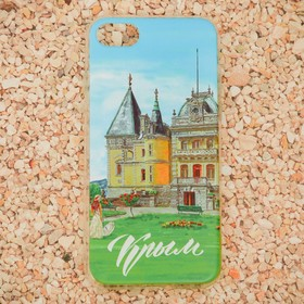 Case for iPhone 7 phone the Crimea (Massandra Palace), 7 x 14 cm