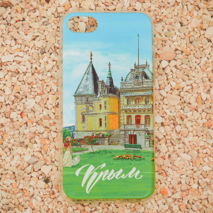 Чехол для iPhone 7 телефона «Крым» (Массандровский дворец), 7 х 14 см