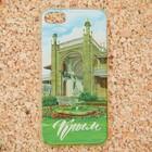 Чехол для iPhone 7 телефона «Крым» (Воронцовский дворец, айфон 7), 7 х 14 см
