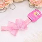 """Повязка для волос """"Модница"""" розовая, бант с цветком, бусина"""