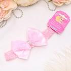 """Повязка для волос """"Модница"""" розовая, бант со стразами"""
