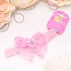 """Повязка для волос """"Модница"""" розовая, бант с цветком страз"""