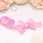 """Повязка для волос """"Модница"""" розовая, бант с розочкой"""