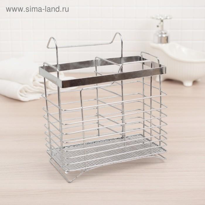 Dryer for Cutlery hanging on the legs 14,5х11х17 cm, rectangular