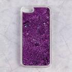 Чехол пластиковый Luazon Блестящий для iPhone 5/5s, переливающийся, фиолетовый