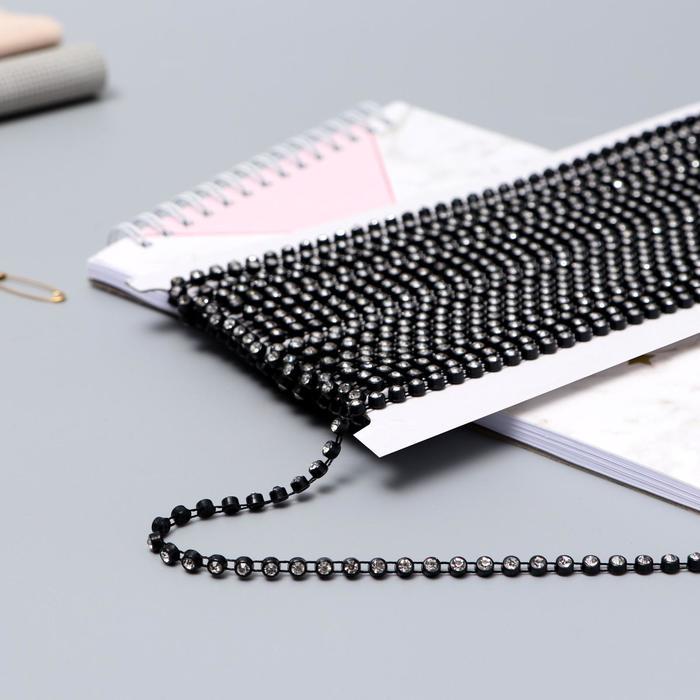 Стразы на нитях, 4 мм, 9 ± 1 м, цвет чёрный