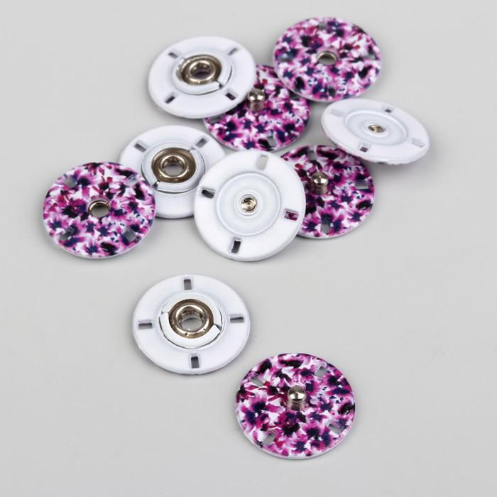 """Кнопка пришивная """"Цветы"""", d=17мм, 5шт, цвет розовый"""
