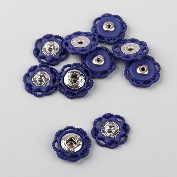 Кнопка пришивная, d=17мм, 5шт, цвет тёмно-синий