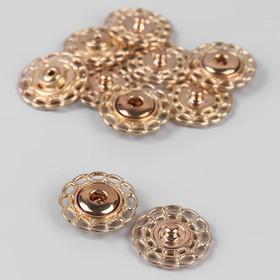 Button sew-on, d = 19 mm, 5 PCs, color: Golden