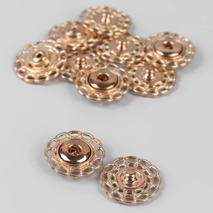 Кнопка пришивная, d=19мм, 5шт, цвет золотой
