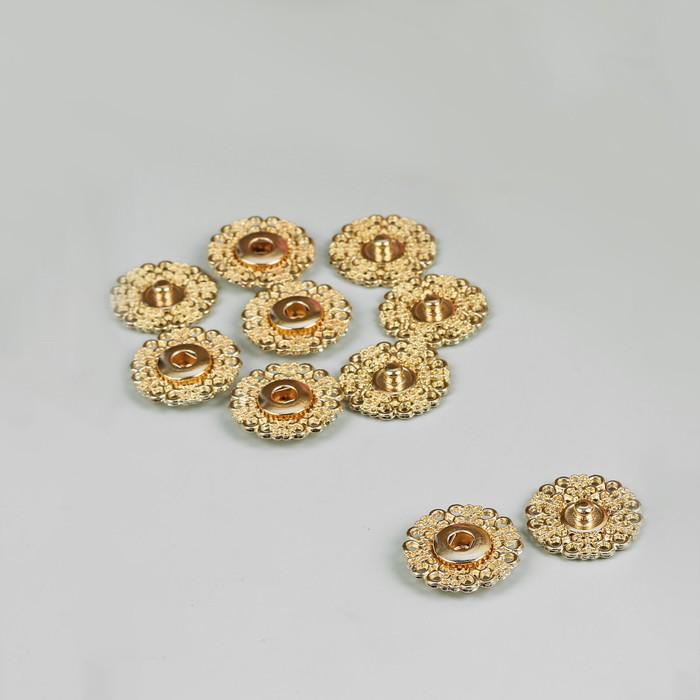 Кнопка пришивная, d=25мм, 5шт, цвет золотой