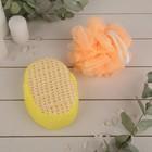 Набор банный, 2 предмета, цвет МИКС