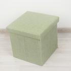 """Короб для хранения (пуф) складной """"Классика"""", цвет зелёный"""
