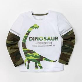 """Футболка с длинным рукавом для мальчика """"Динозавр"""", белая, р-р 34 (122-128 см) 7-8 л 100 % хл"""