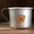 Кружка питьевая 500мл Герб РФ