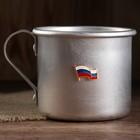 Кружка питьевая 500мл Флаг России