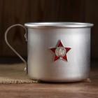 Кружка питьевая 500мл Орден Красной Звезды