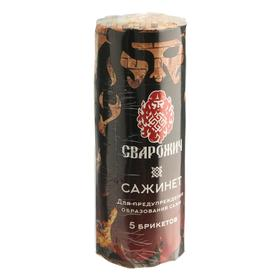 """Профилактическое чистящее средство """"Сажинет"""" для очистки дымоходов"""
