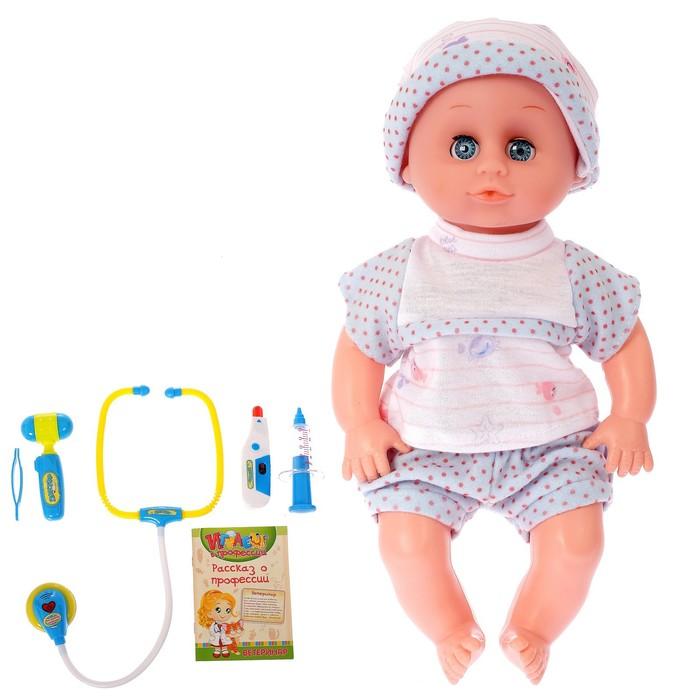 """Набор доктора """"Лечим малыша"""" с пупсом, 5 предметов, в пакете"""