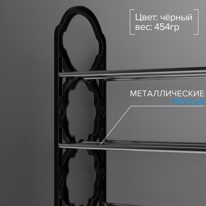 Shoe rack 4 layer, 42х19х58 cm, black
