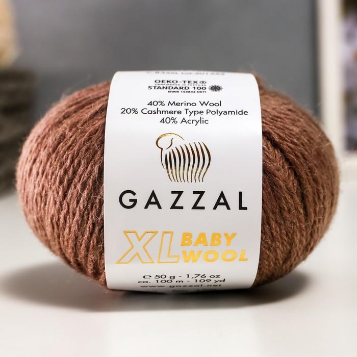"""Пряжа """"Baby Wool XL"""" 20% кашемир, 40% меринос. шерсть, 40% акрил 100м/50гр (835 кофейный) - фото 7278503"""