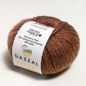 """Пряжа """"Baby Wool XL"""" 20% кашемир, 40% меринос. шерсть, 40% акрил 100м/50гр (835 кофейный) - фото 7278504"""