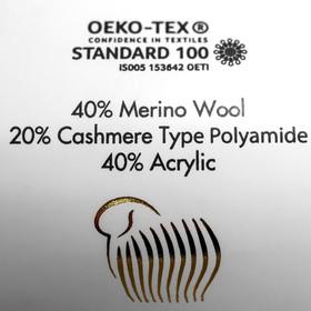 """Пряжа """"Baby Wool XL"""" 20% кашемир, 40% меринос. шерсть, 40% акрил 100м/50гр (835 кофейный) - фото 7278505"""