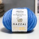 """Пряжа """"Baby Wool XL"""" 20% кашемир, 40% меринос. шерсть, 40% акрил 100м/50гр (813 голубой) - фото 7259190"""
