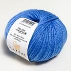 """Пряжа """"Baby Wool XL"""" 20% кашемир, 40% меринос. шерсть, 40% акрил 100м/50гр (813 голубой) - фото 7259191"""