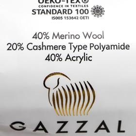 """Пряжа """"Baby Wool XL"""" 20% кашемир, 40% меринос. шерсть, 40% акрил 100м/50гр (813 голубой) - фото 7259192"""