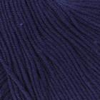 Т. синий
