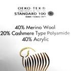 """Пряжа """"Baby Wool"""" 20% кашемир, 40% меринос. шерсть, 40% акрил 175м/50гр (813 голубой) - фото 7259210"""