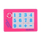 """Puzzle-tag """"Numbers"""", MIX colors"""