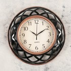 "Wall clock, series: Interior, ""Crossroads"", black, d=30 cm"