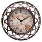 "Wall clock, series: Interior ""Touch of Provence"", d=30 cm"