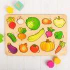Развивающая доска «Большие овощи»