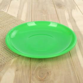 Тарелка десертная 19,5 см, цвет зелёный