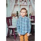 Сорочка для мальчика, рост 140 см, цвет голубой ОД 0021.1 - С002