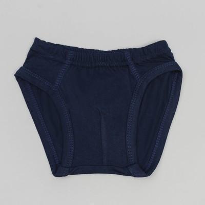 Трусы для мальчиков, рост 116-122 (34) см, цвет тёмно-синий