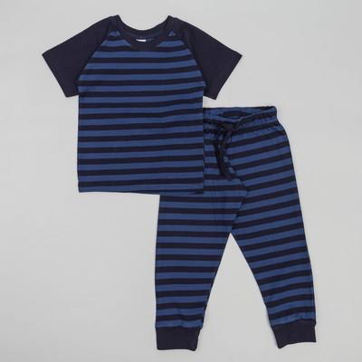 Пижама для мальчиков, рост 128-134 (36) см, цвет синий 11041